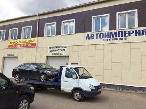 Эвакуация легковых автомобилей в Рогачёво, Пересвет