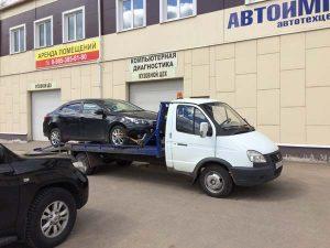 Эвакуация легковых автомобилей по Ярославскому направлению